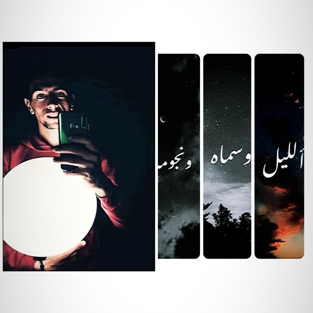 hasan_alqwasme's Cover Photo