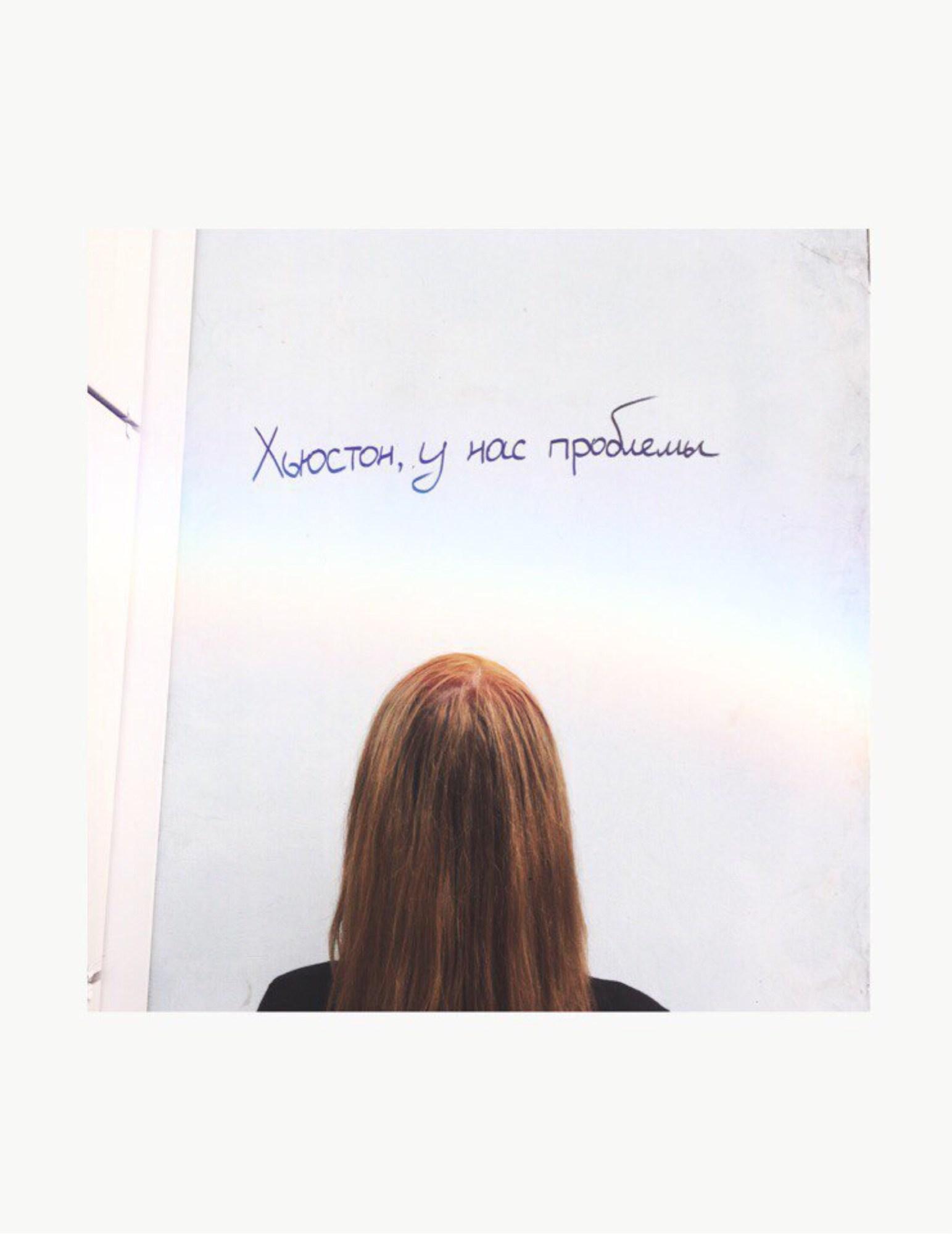 liza_myakisheva601's Cover Photo