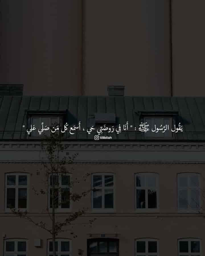 bebaemad37's Cover Photo