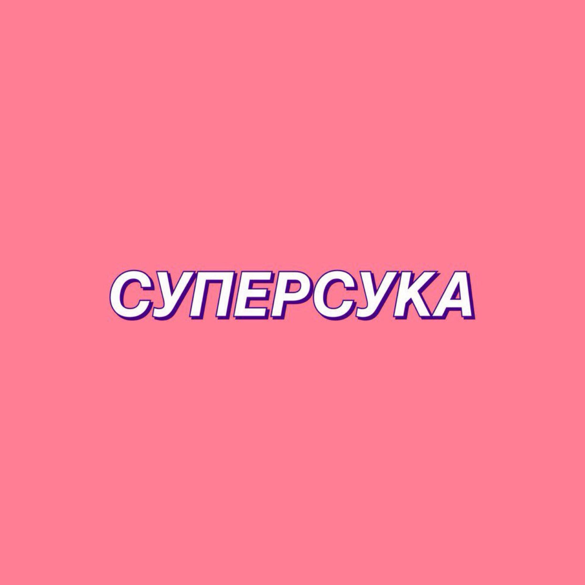 Lisi4kaAlinka's Cover Photo