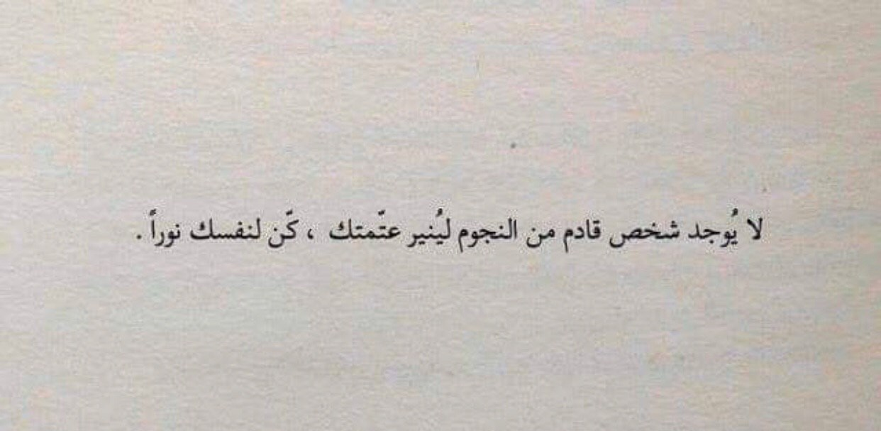 aseel_fgyat's Cover Photo