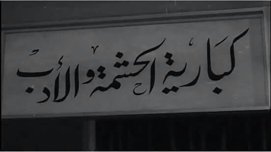 aliabdallahshehadeh's Cover Photo