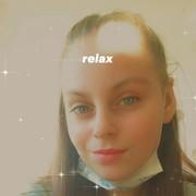 dariaadelina4's Profile Photo
