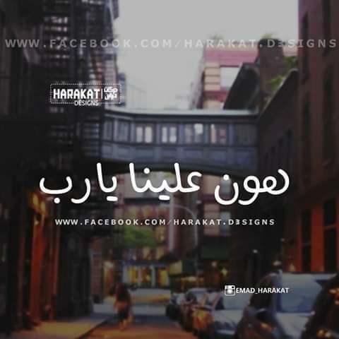 mahmoud3478's Cover Photo