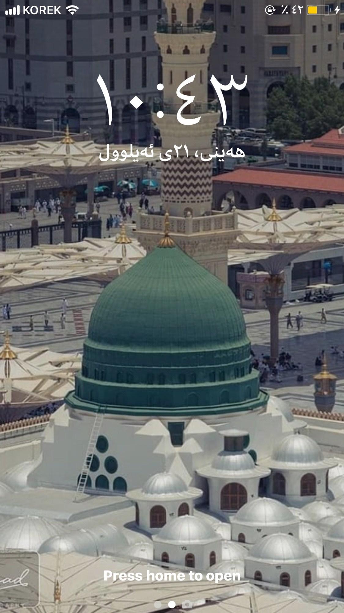 hibaabdulllah920's Cover Photo