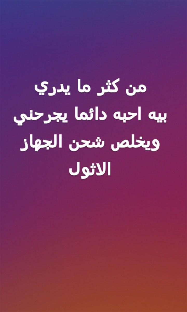 rafel_muhamed's Cover Photo