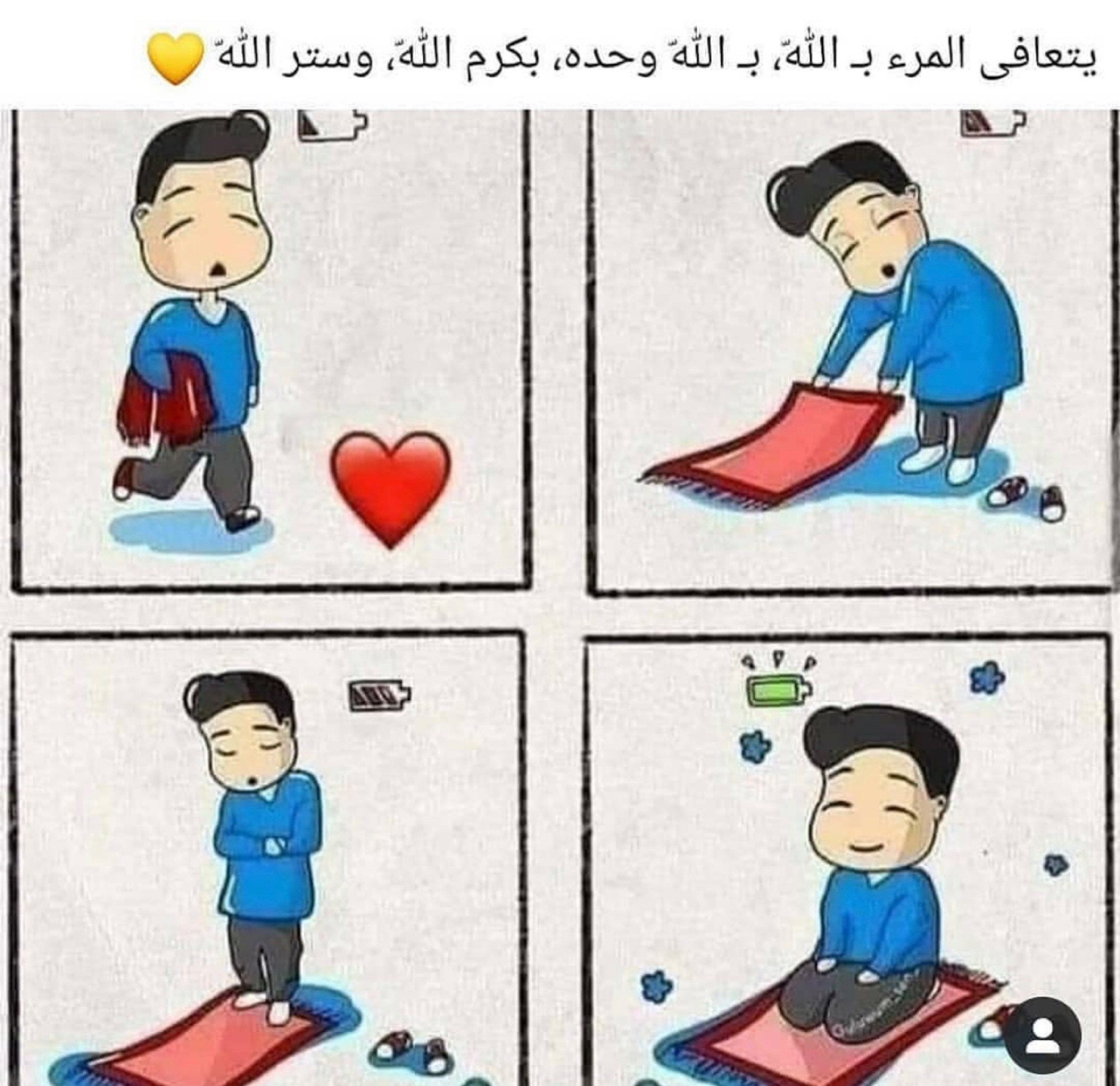qusay_a_88's Cover Photo