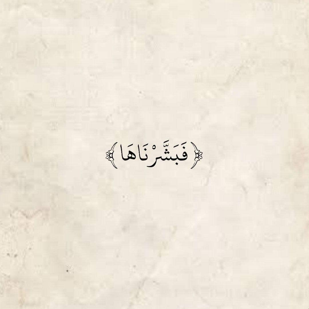 Nanan184's Cover Photo