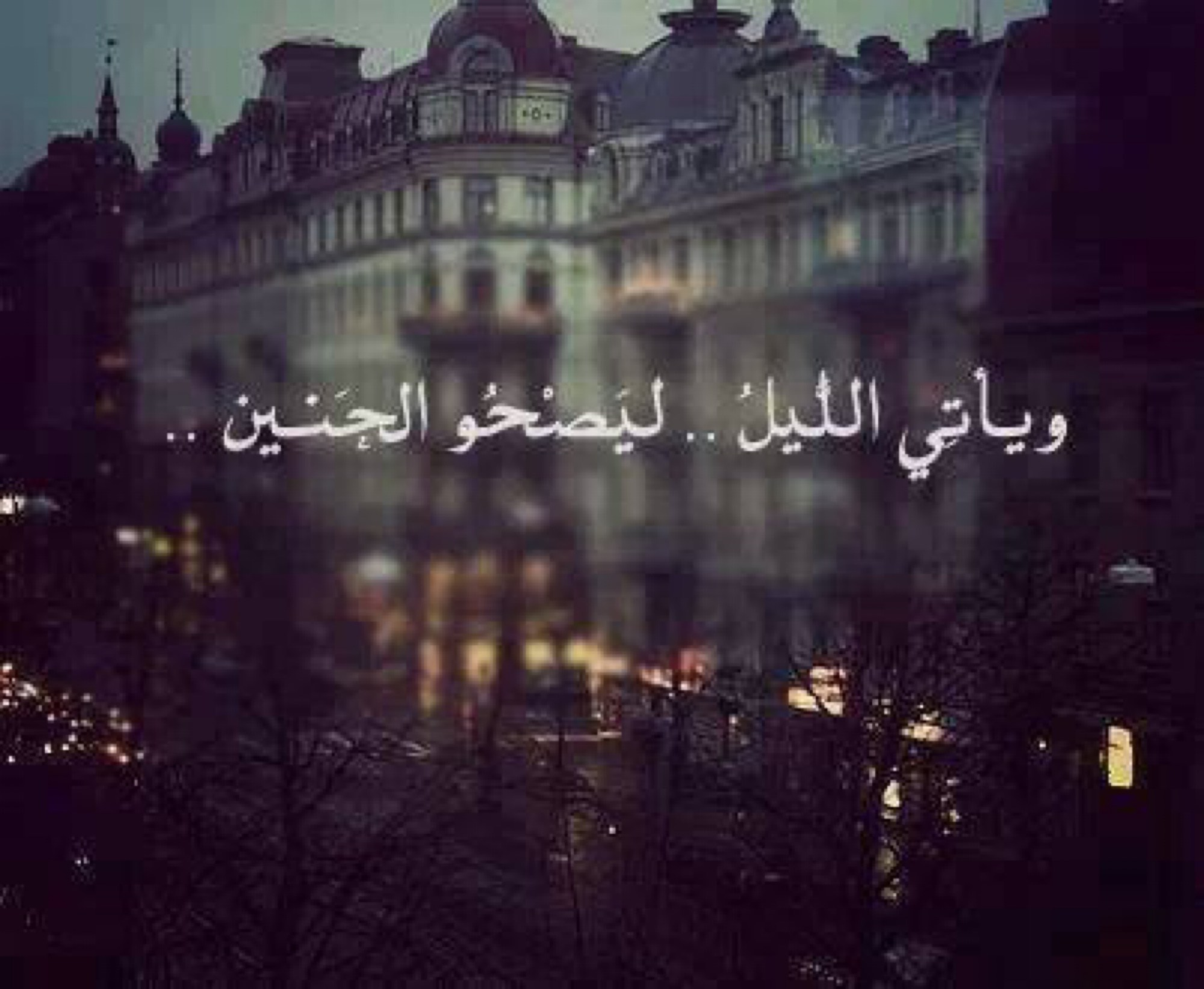 MohammedAhmadAlHashaisha's Cover Photo