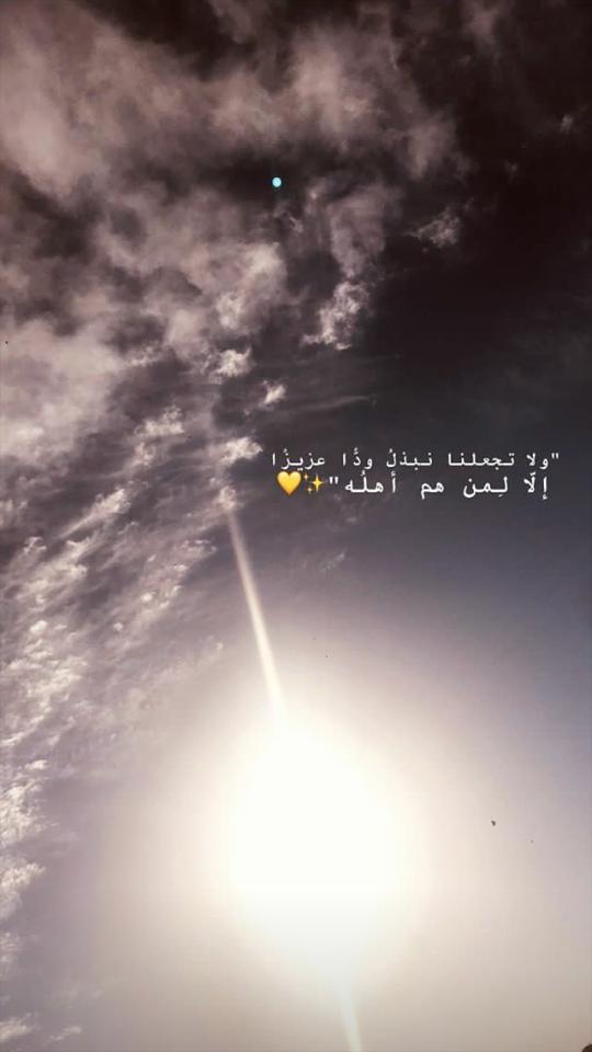 RihamKarmeh's Cover Photo