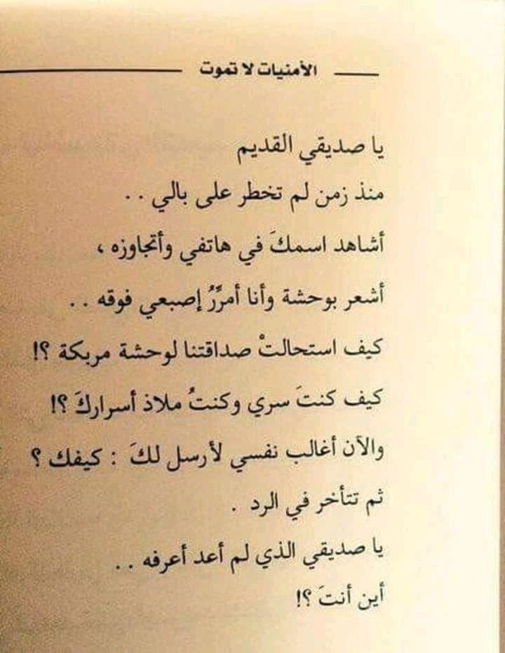 Aisha Omar (@hussain1997_) — 12 answers, 79 likes | ASKfm