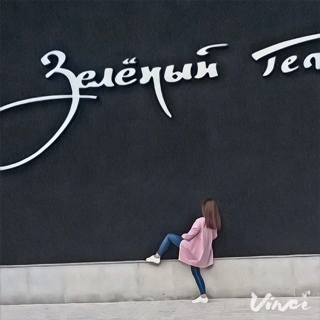 snejaermakowa's Cover Photo