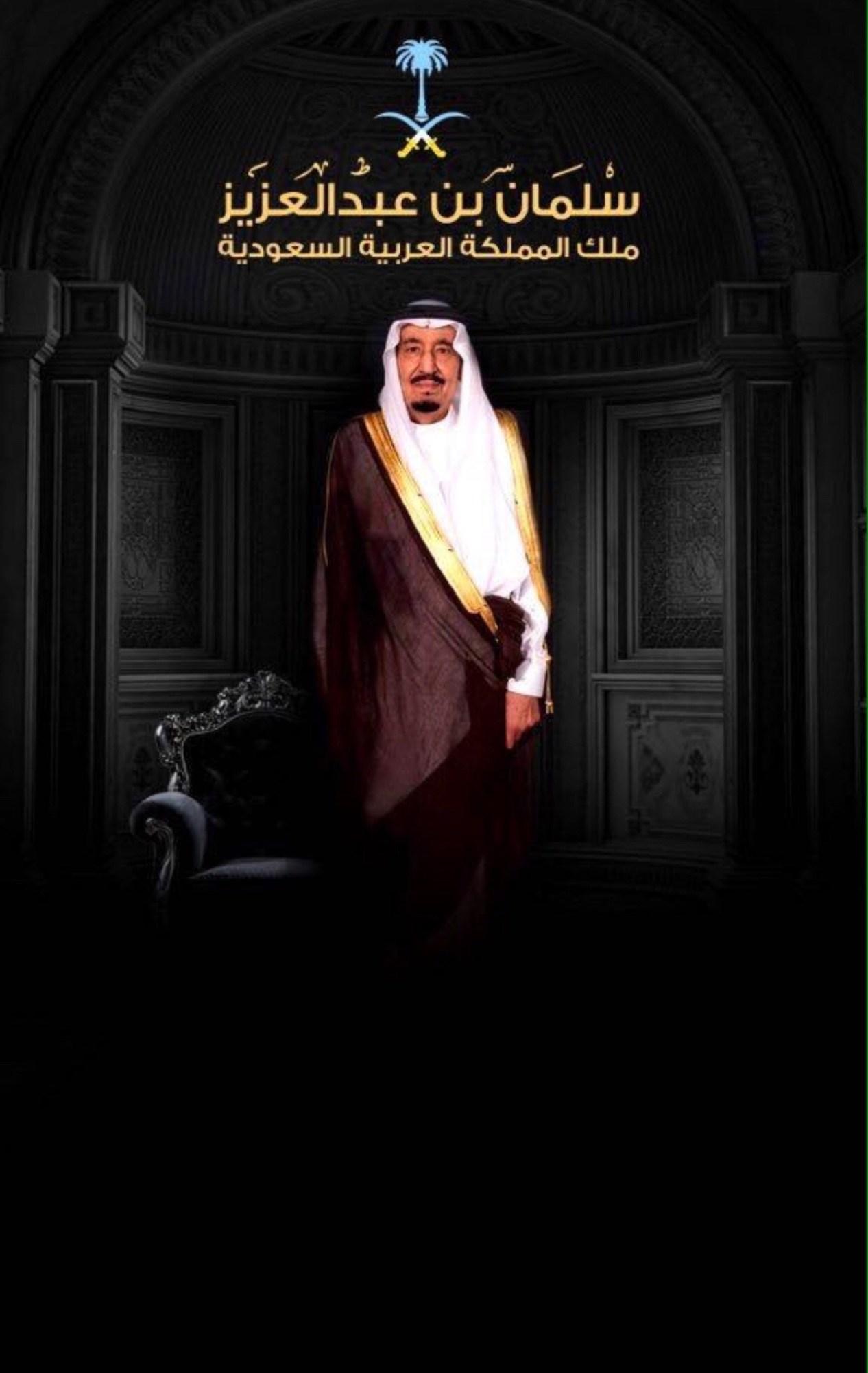 abrahemabdulaziz's Cover Photo