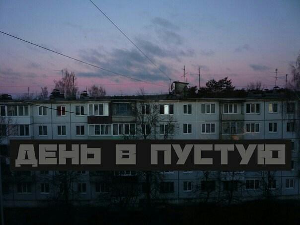 idvikalove0865's Cover Photo
