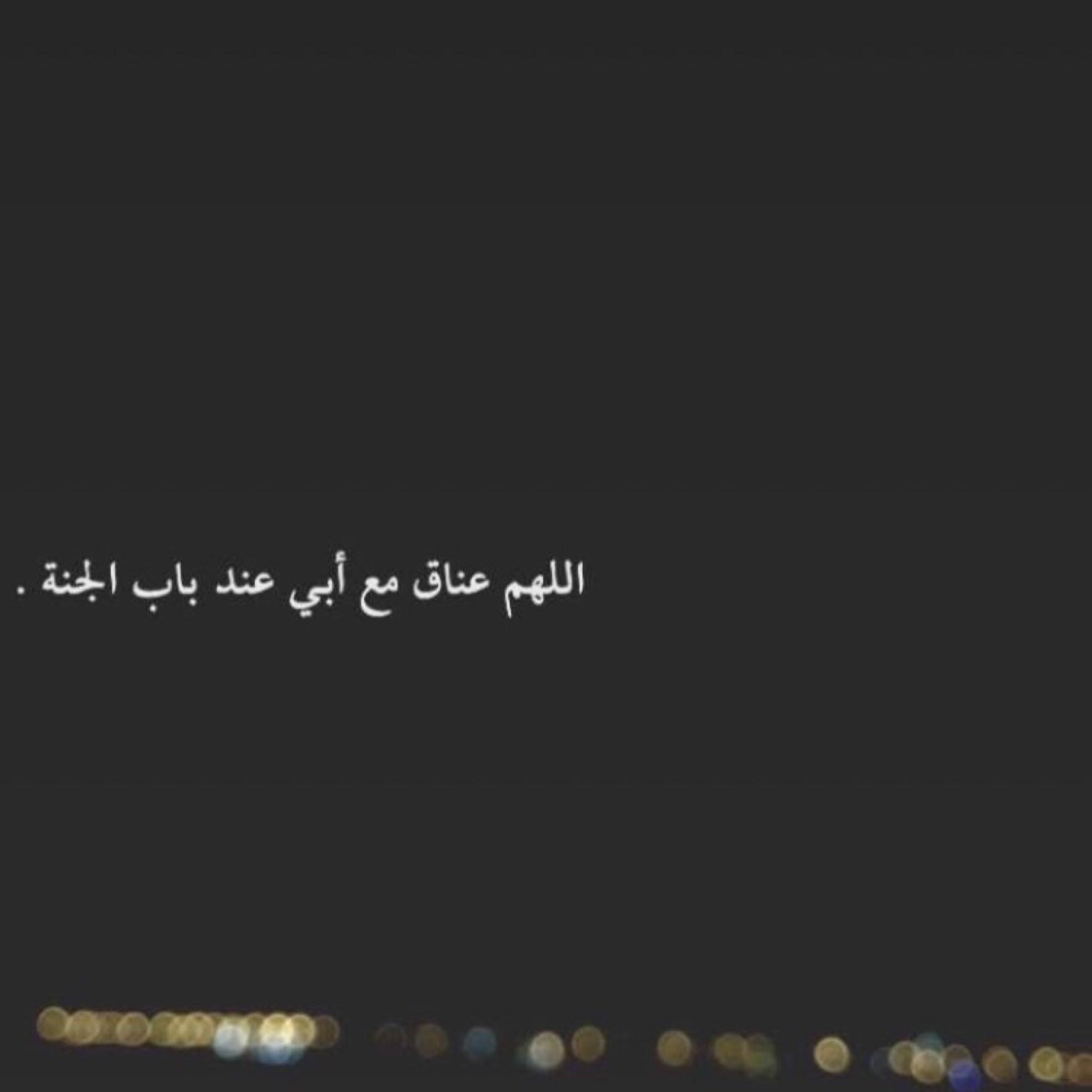 nod_alali's Cover Photo