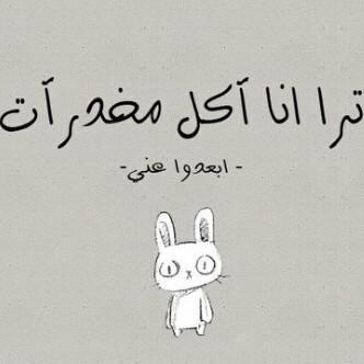 Mnoor ارد الايكات دبل Mnoor700 Likes Askfm