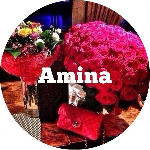 картинки поздравления с именем амина лесу вешенки