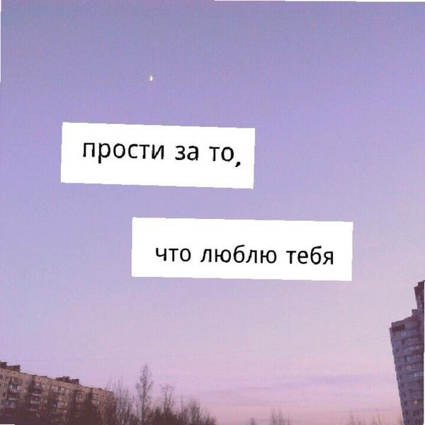Картинки обожаю тебя сохра