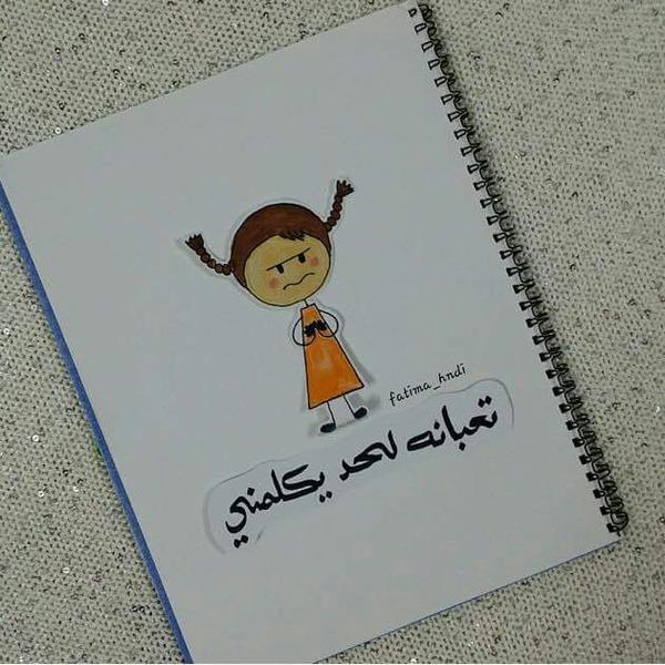 Hadeel Daradkh Hadeeldaradkh Likes Askfm