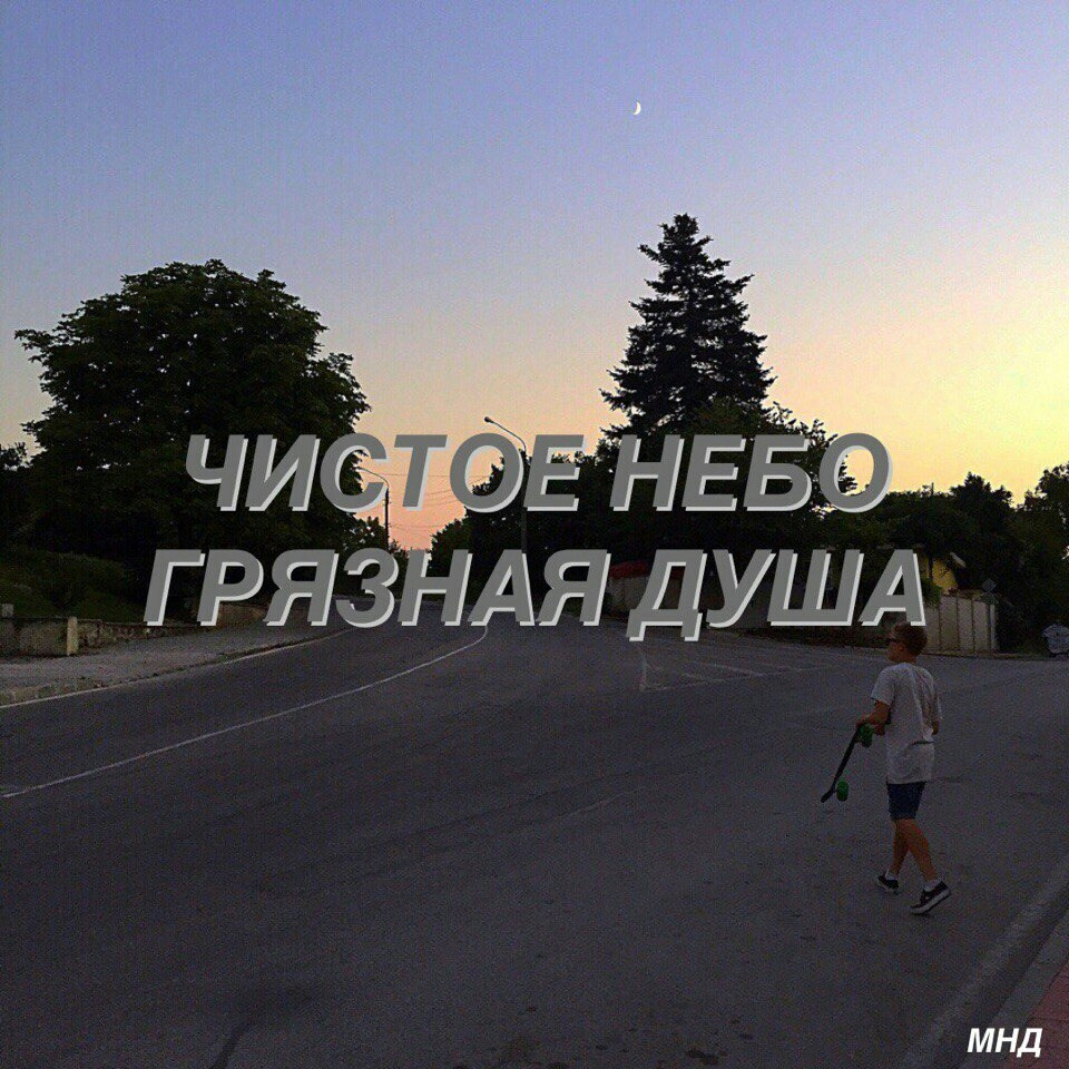 MnogoznaaJL's Cover Photo