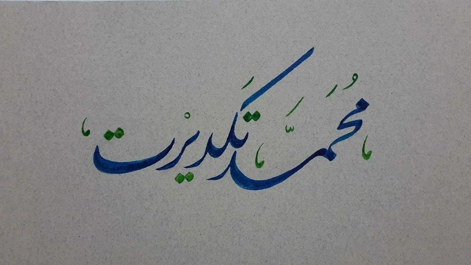 MohammedTagadirt's Cover Photo