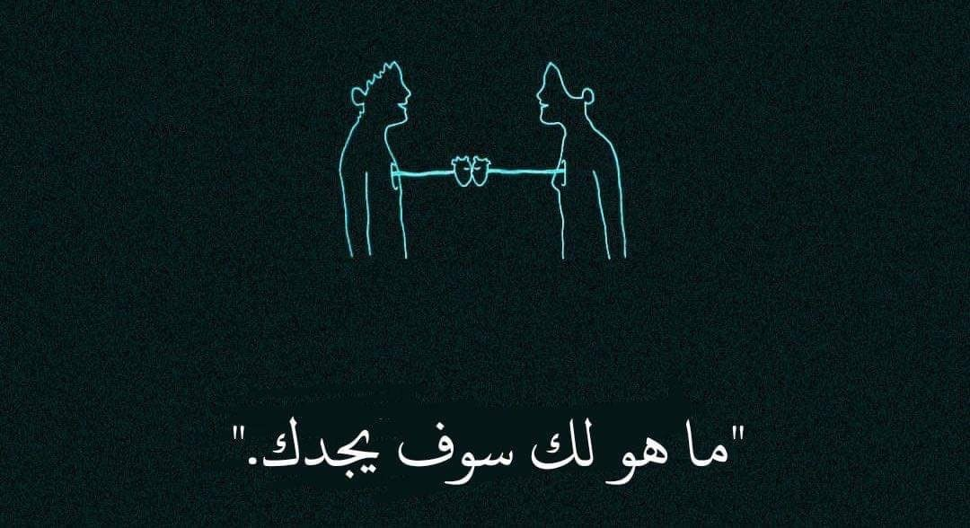 abo_3rb781's Cover Photo