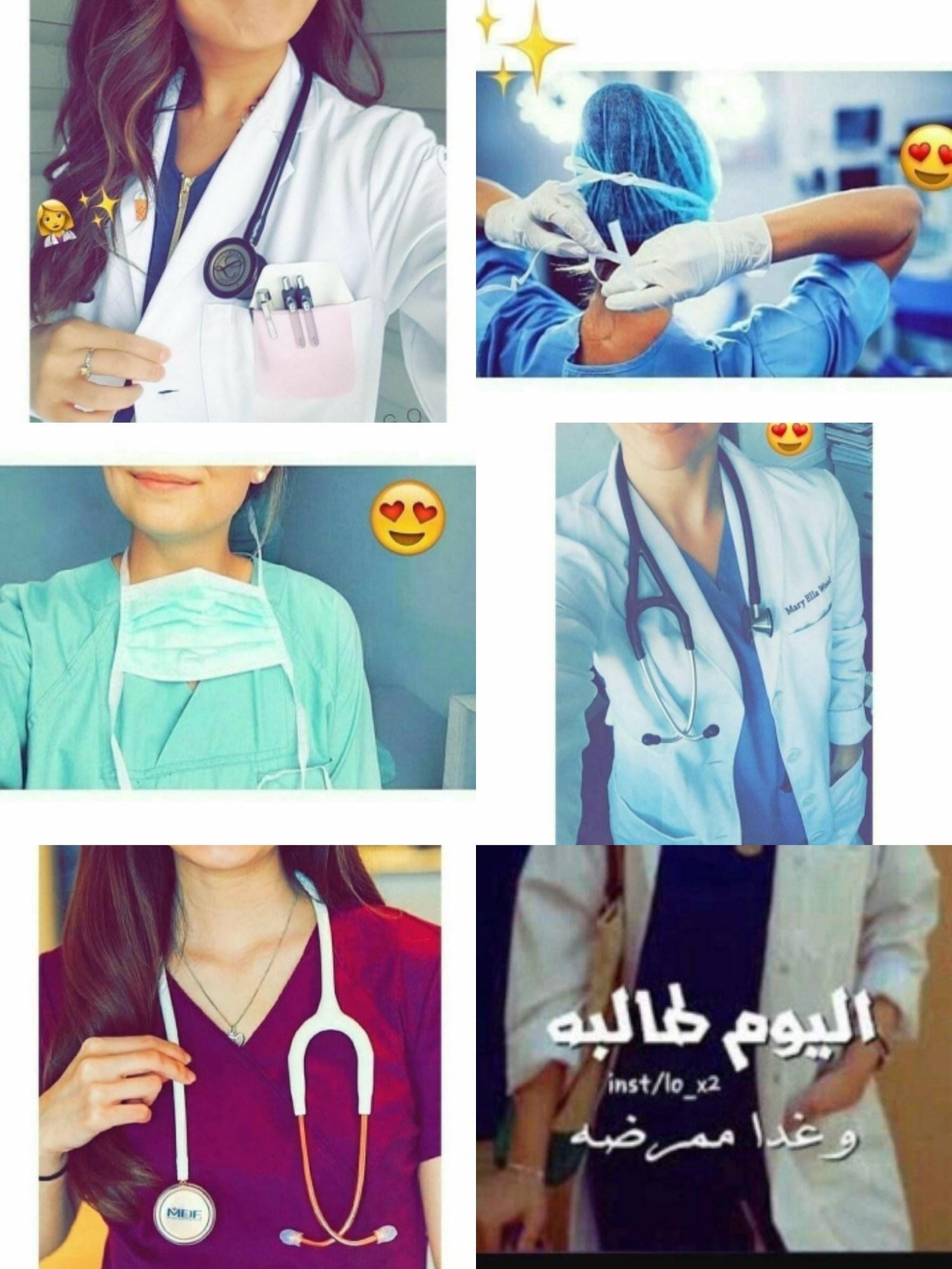 hala_mahdii's Cover Photo