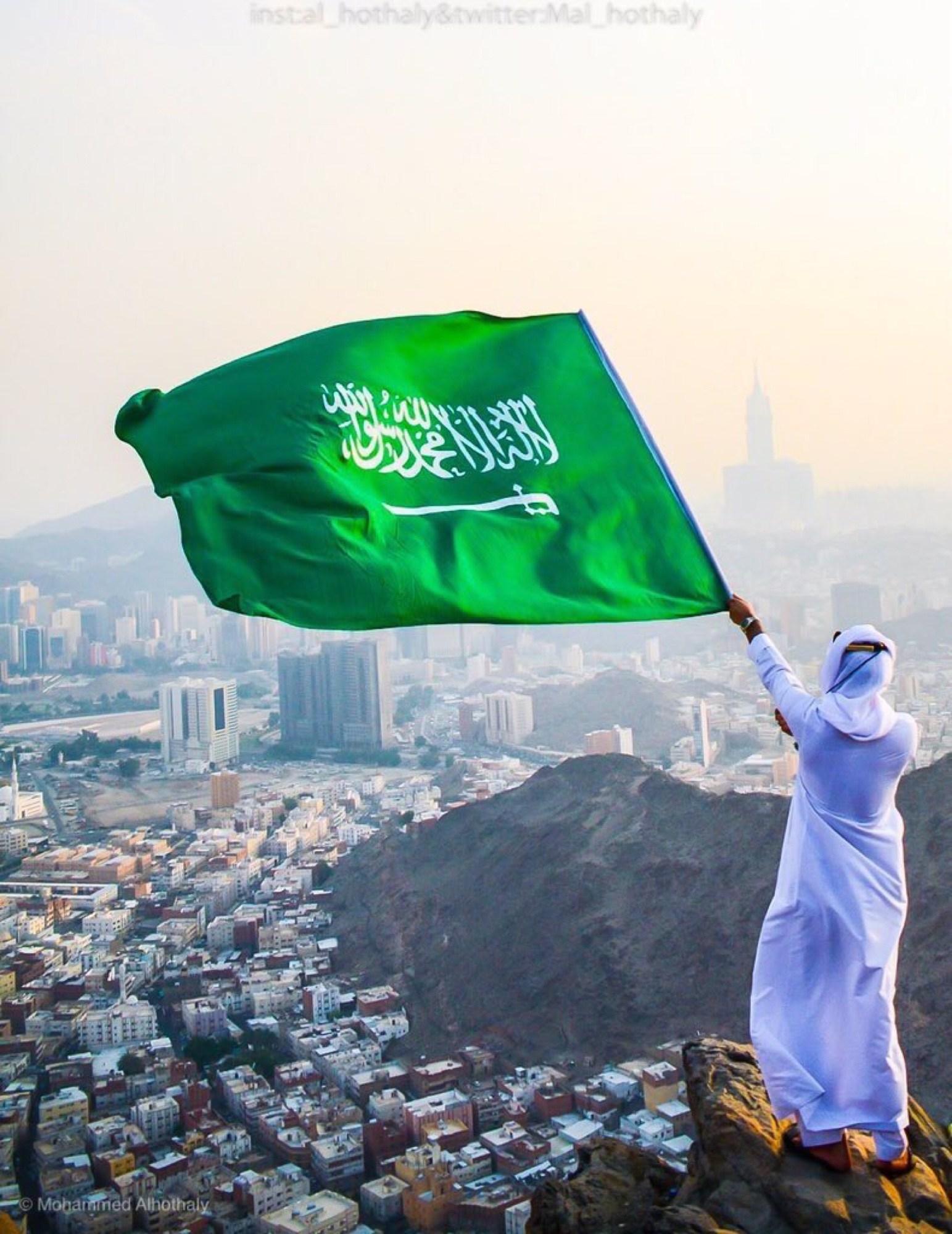 al_shammri24's Cover Photo