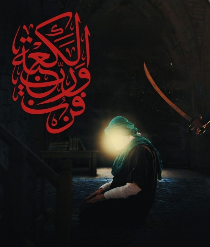 hakem5587's Cover Photo