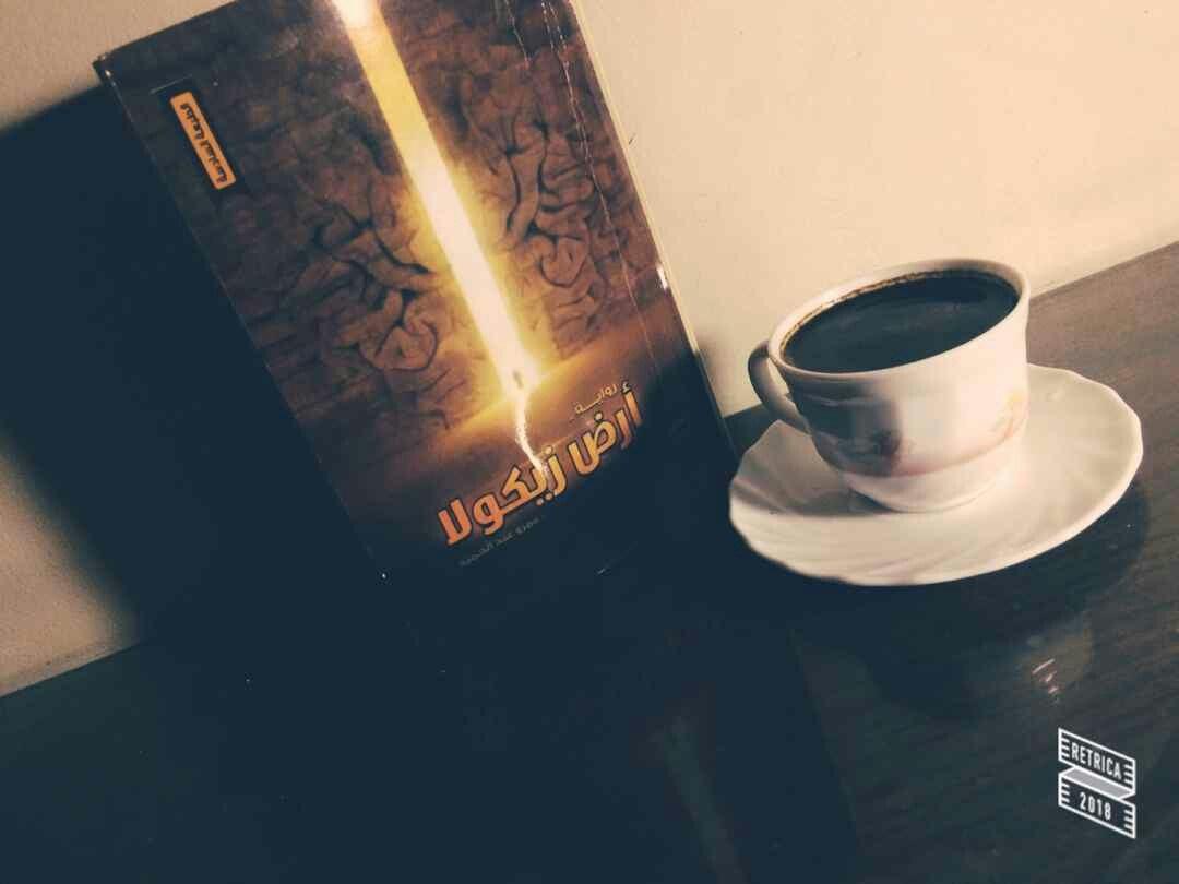 AbdllahMohamed0's Cover Photo