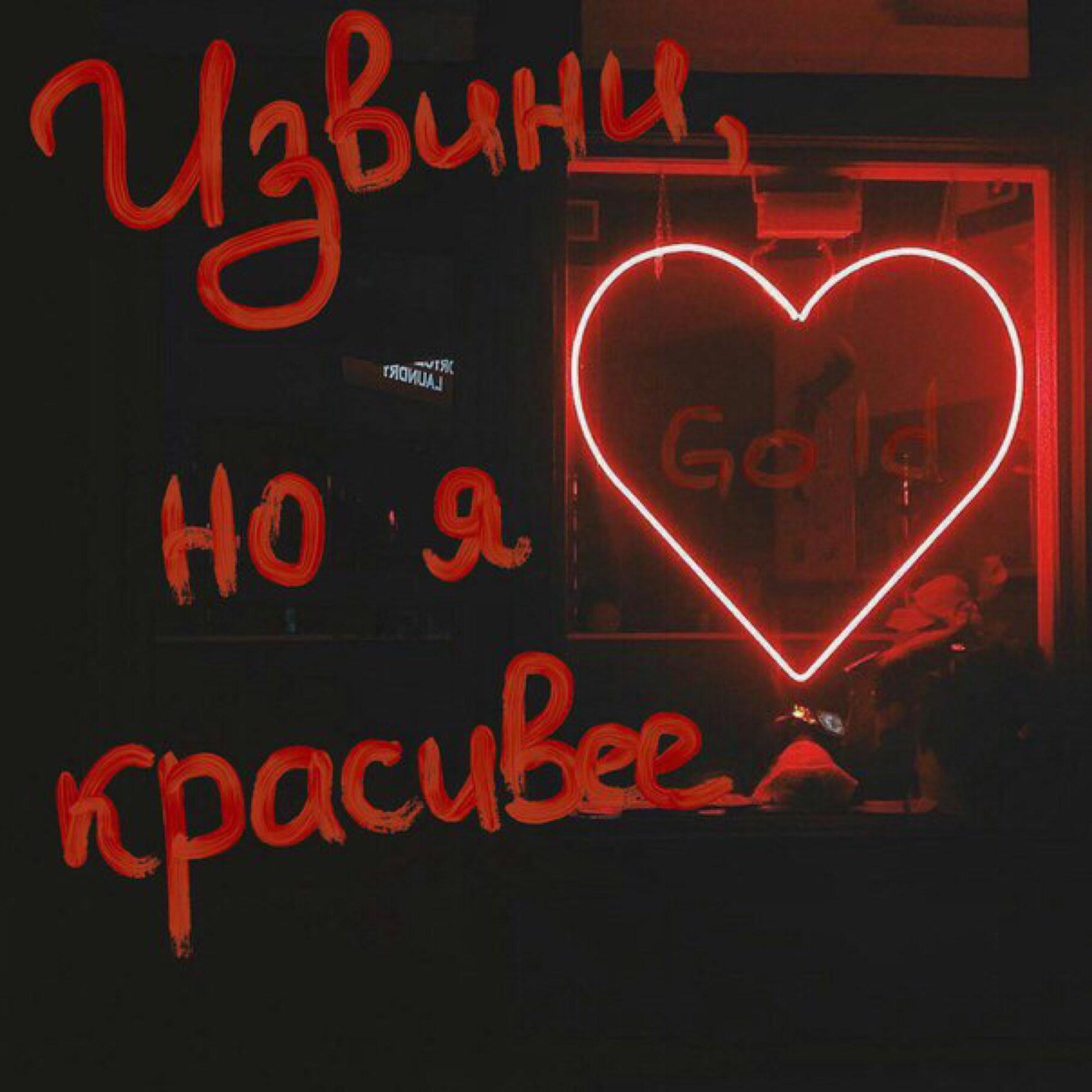 malbec_666's Cover Photo