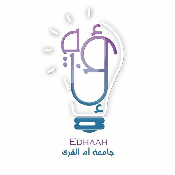إضاءة جامعة أم القرى Edhaah Uqu Likes Askfm