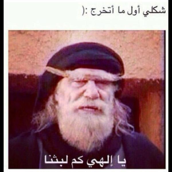 ناصر العجمي Askfm