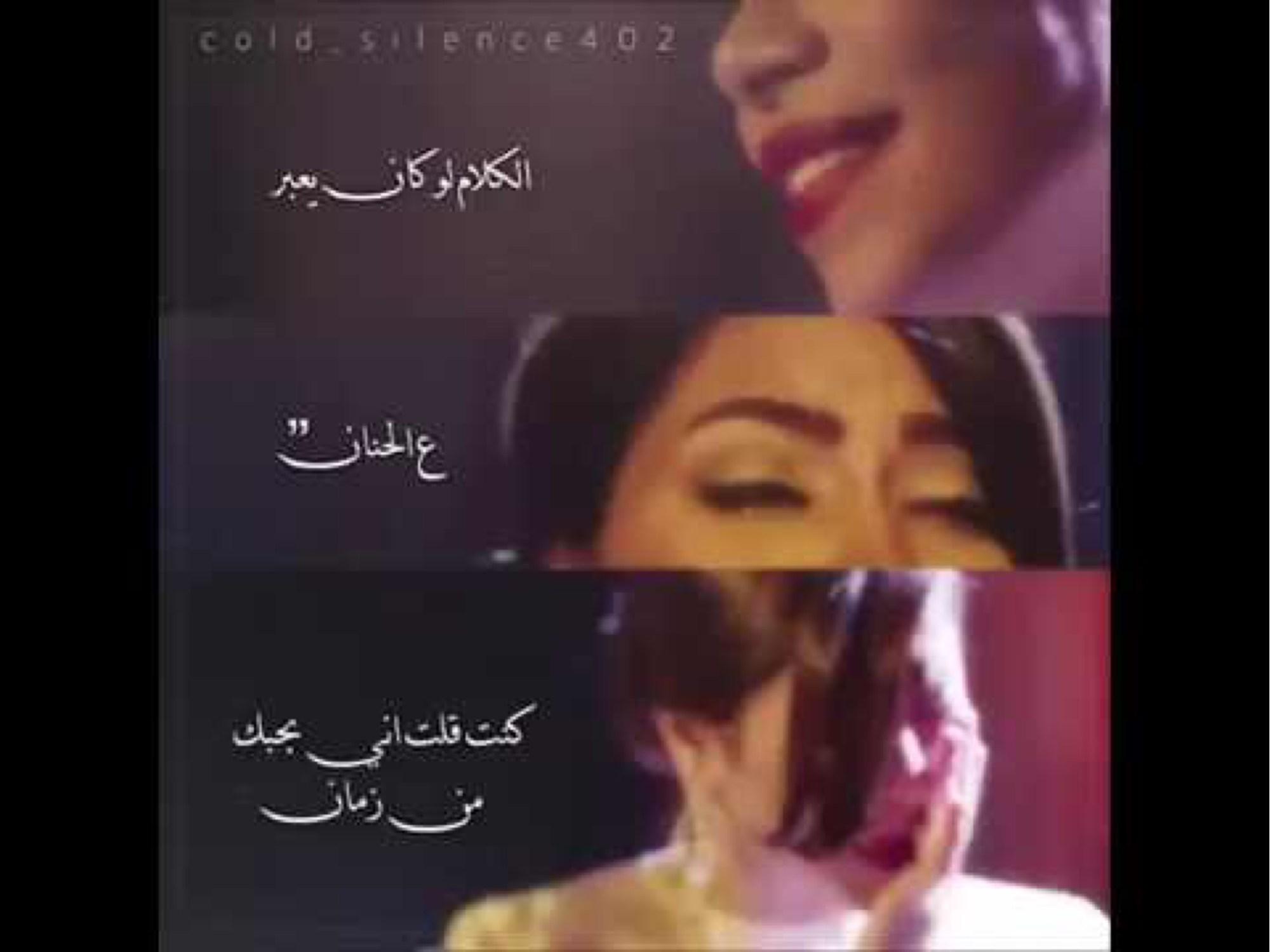 abeeralmotiri4's Cover Photo
