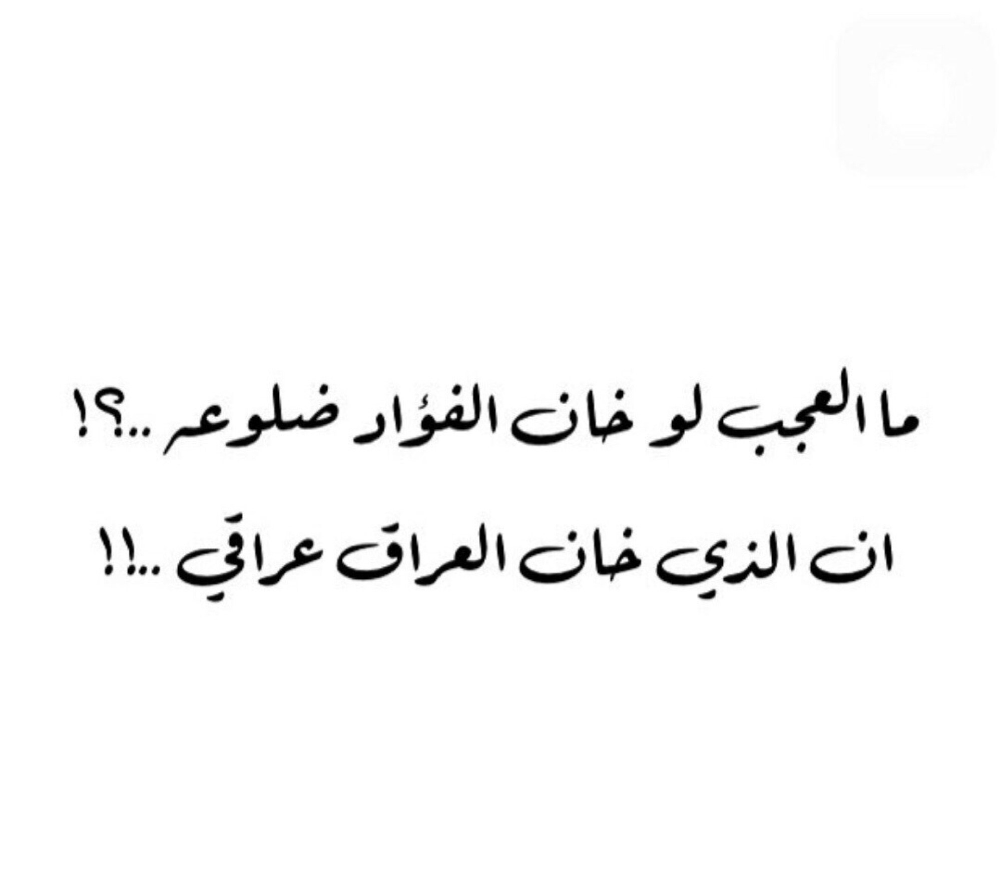 FAHDAWIE (@some1_2feel) — Likes | ASKfm