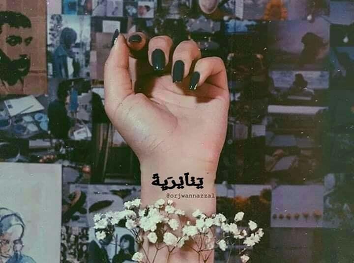 rahafayadra's Cover Photo