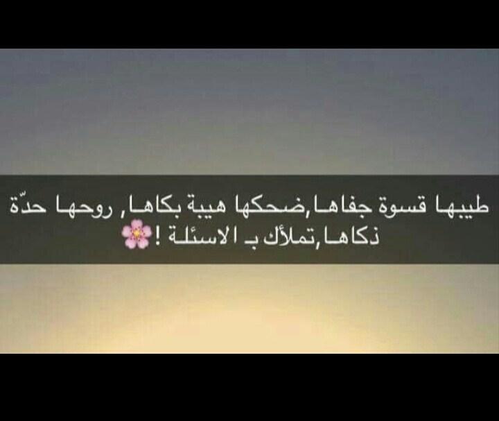 hadosh_rab96's Cover Photo