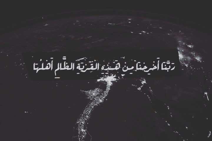 rahma_ahmed456's Cover Photo