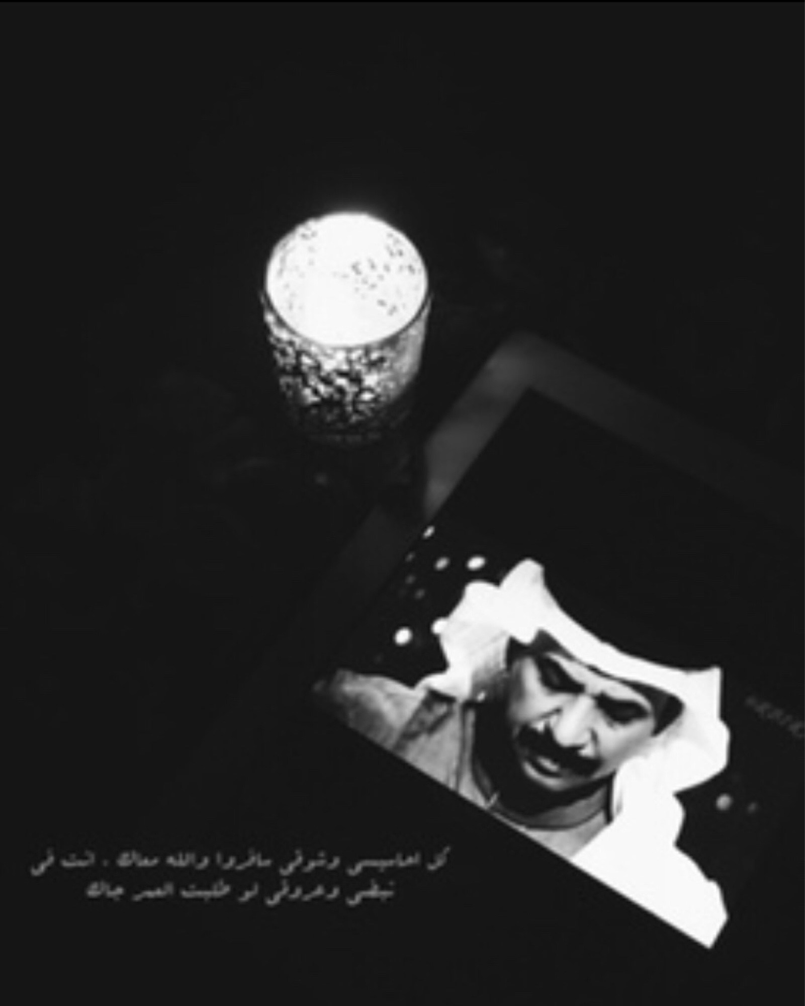 riyadfahad's Cover Photo