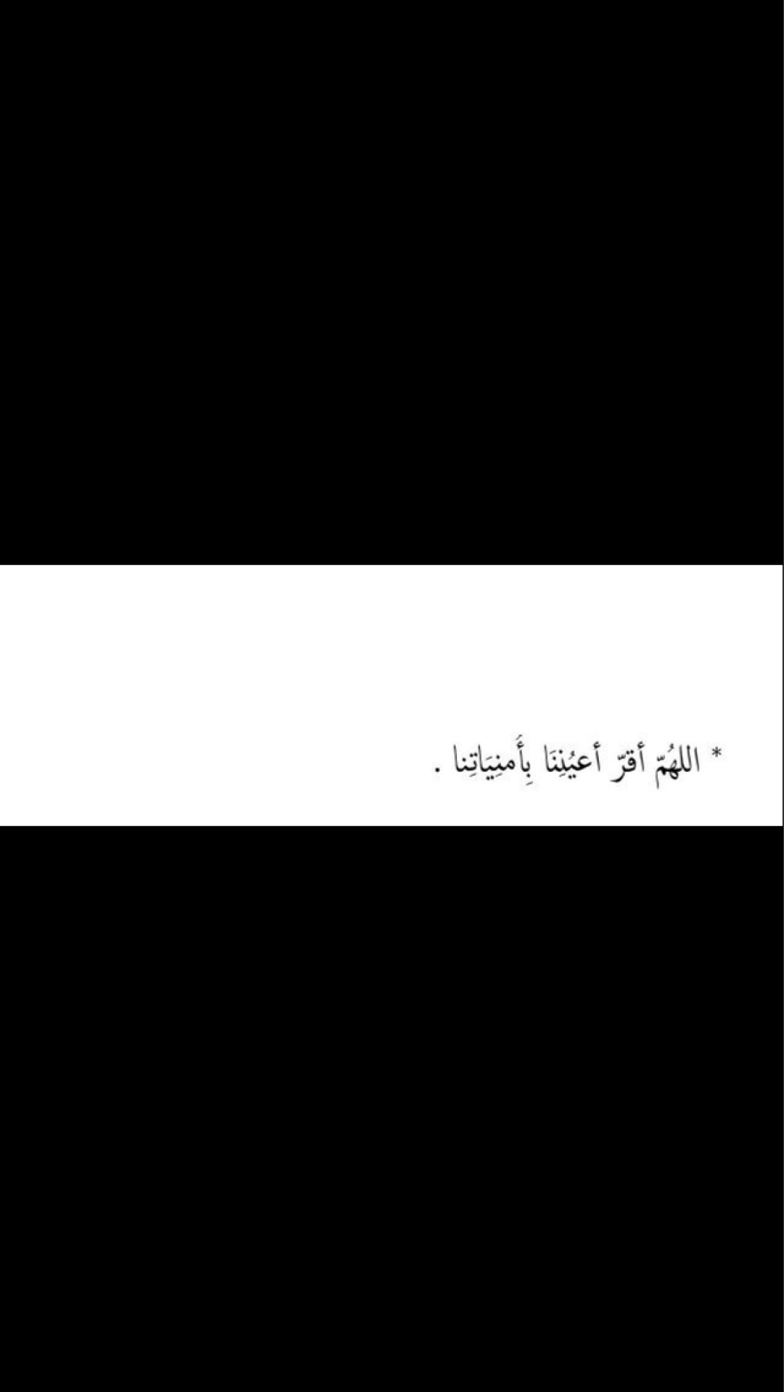 amal_0098's Cover Photo