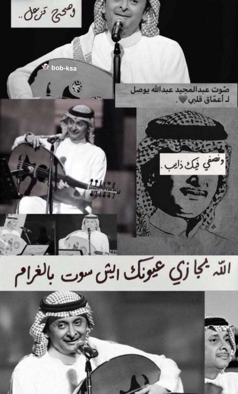 waadhilaleah1's Cover Photo