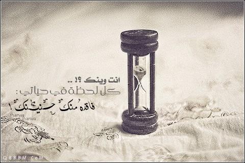 FatimaArif's Cover Photo
