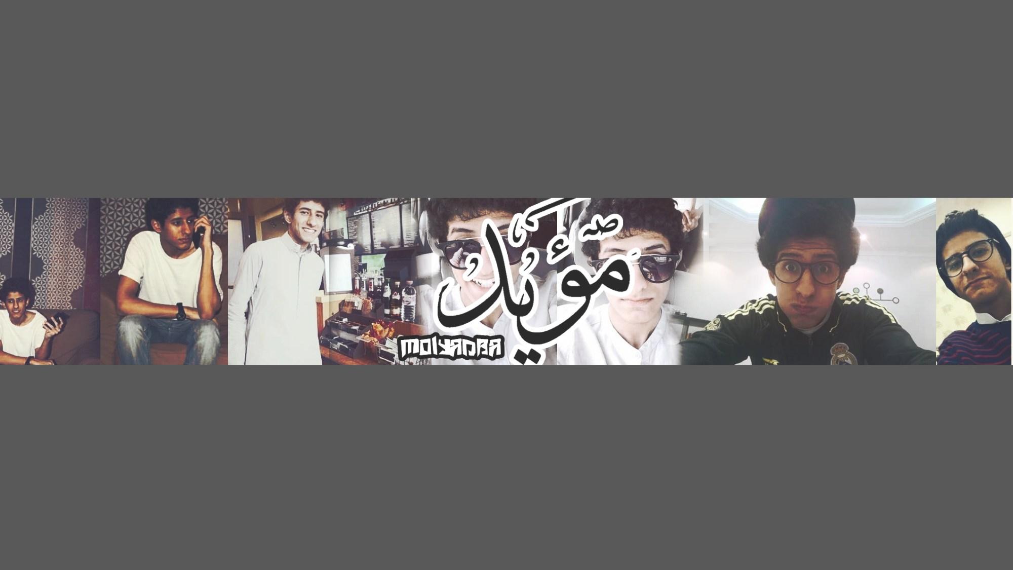 MoayadBaghdadi's Cover Photo