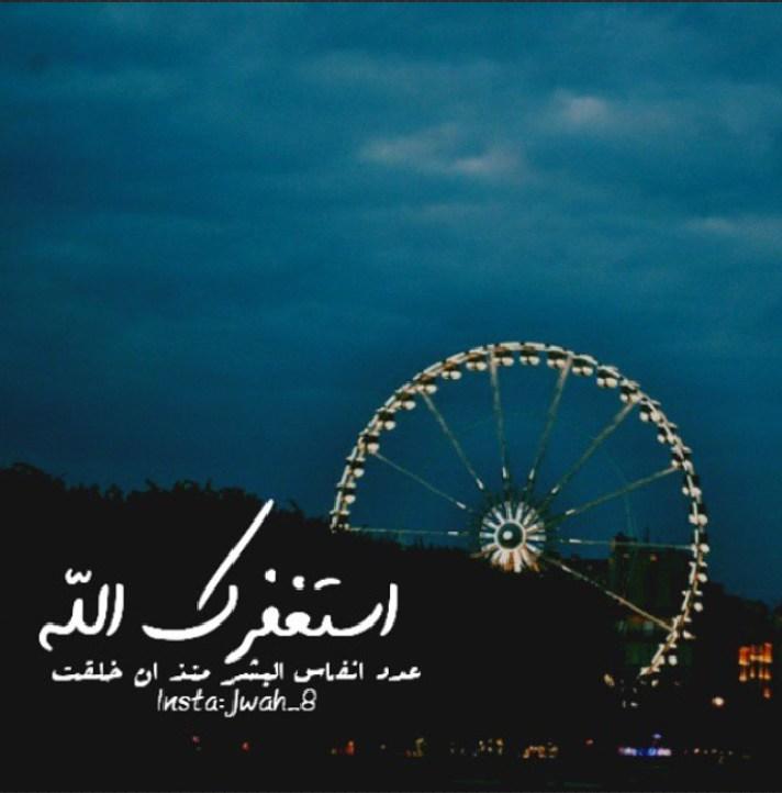 SarabiintA's Cover Photo