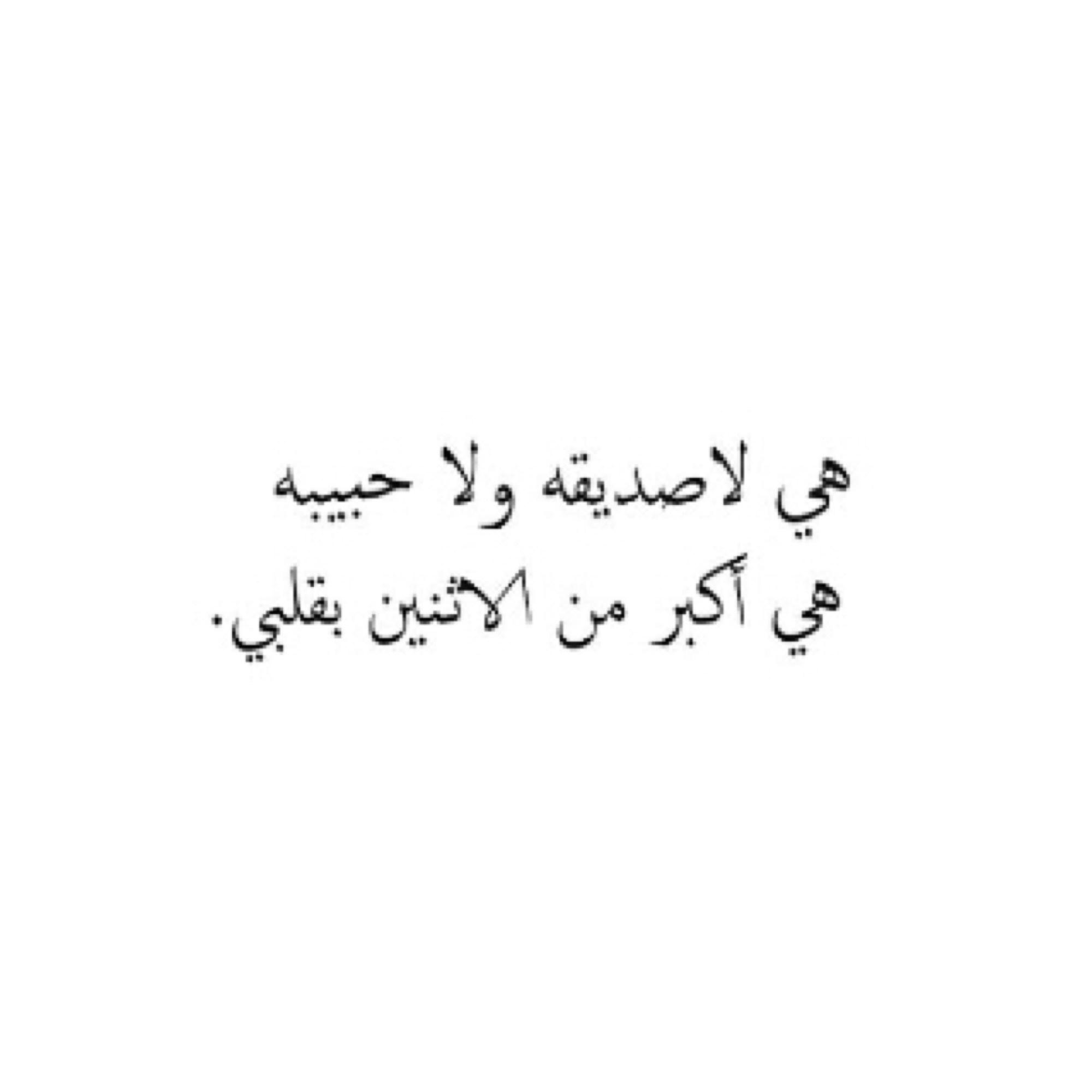 abrar_2389's Cover Photo