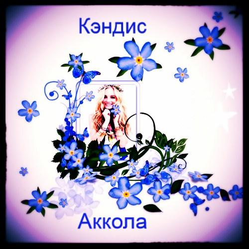 Kendis_fan's Cover Photo