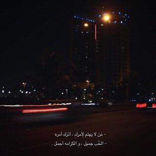 NA__AZ's Cover Photo