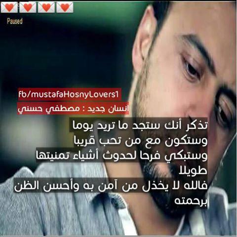 MahmoudAdel777's Cover Photo