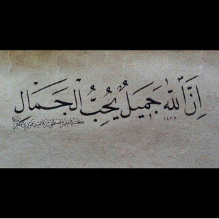 flaaaaaawyh's Cover Photo