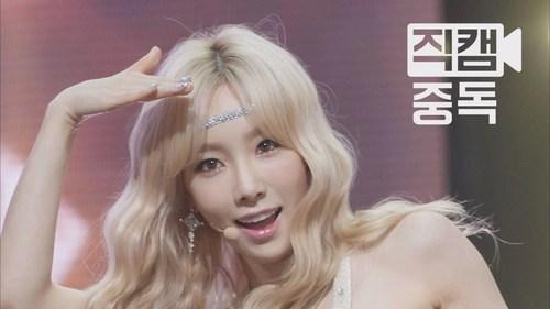 OfficialFanpageTaeyeon_'s Cover Photo